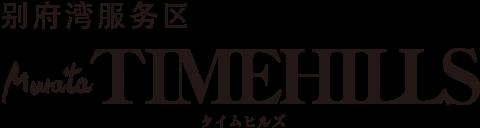 Murata TIMEHILLS